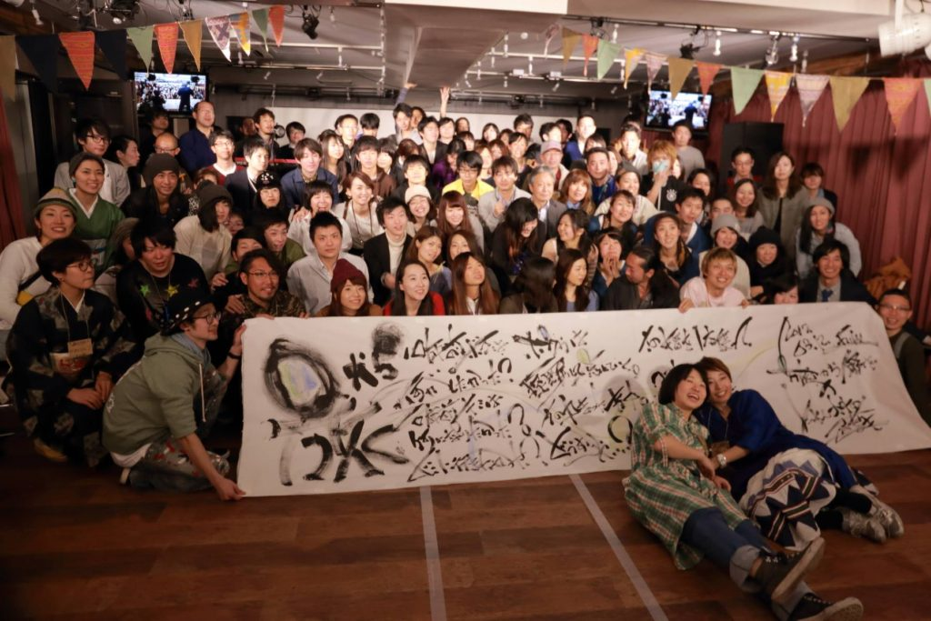 新宿 イベント会場 音部屋スクエア