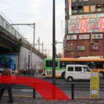 新宿 高田馬場 音部屋スクエア までの アクセス