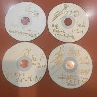 heidi ビジュアルバンド サイン
