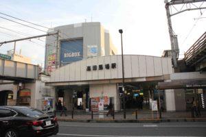 高田馬場駅 早稲田口