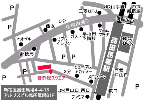 音部屋スクエアの 地図 アクセス マップ 場所 所在地