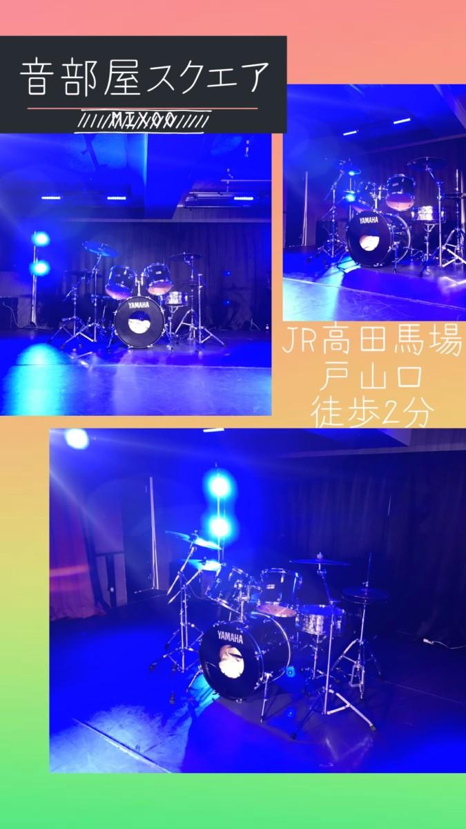 ドラム 2セット02