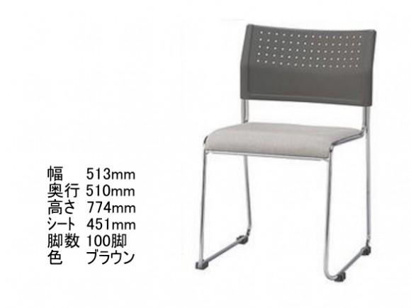 イベント 椅子 新宿 イベント会場