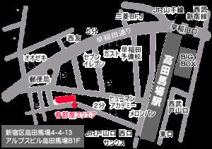 地図 マップ 所在地 アクセス 音部屋スクエア