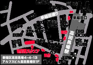 大人数ダンススタジオ 新宿 池袋 渋谷 からアクセスが良い