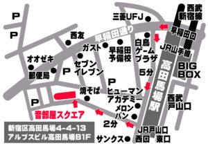 地図 所在地 マップ 音部屋スクエア 白背景 BMP 印刷用