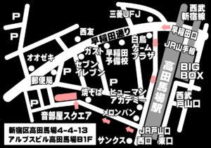 地図 所在地 マップ 音部屋スクエア 黒背景 JPG形式(白下地ウェブ用)