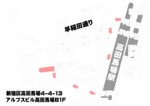 地図 所在地 マップ 音部屋スクエア 黒背景 透明GIF PNG形式 (画像重ね用)