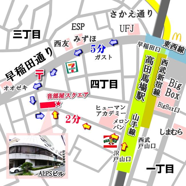 ダンスパーティー 音部屋スクエアmap