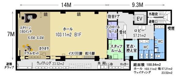 plan_square20161114_1280