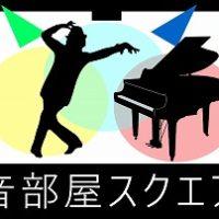 新宿イベントスペース 音部屋スクエア