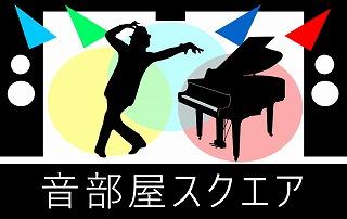 otoheya_logo