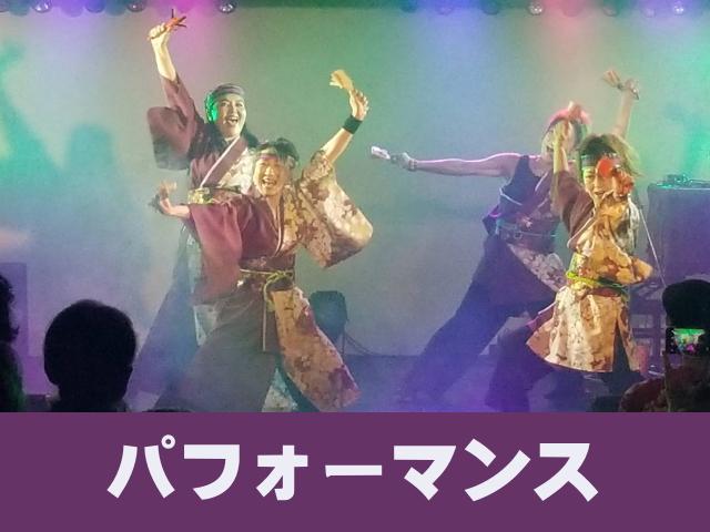 音部屋スクエア 新宿区にある演劇やパフォーマンスができる貸しスペース