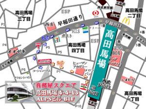 takadababa_map